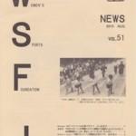 WSF Japan
